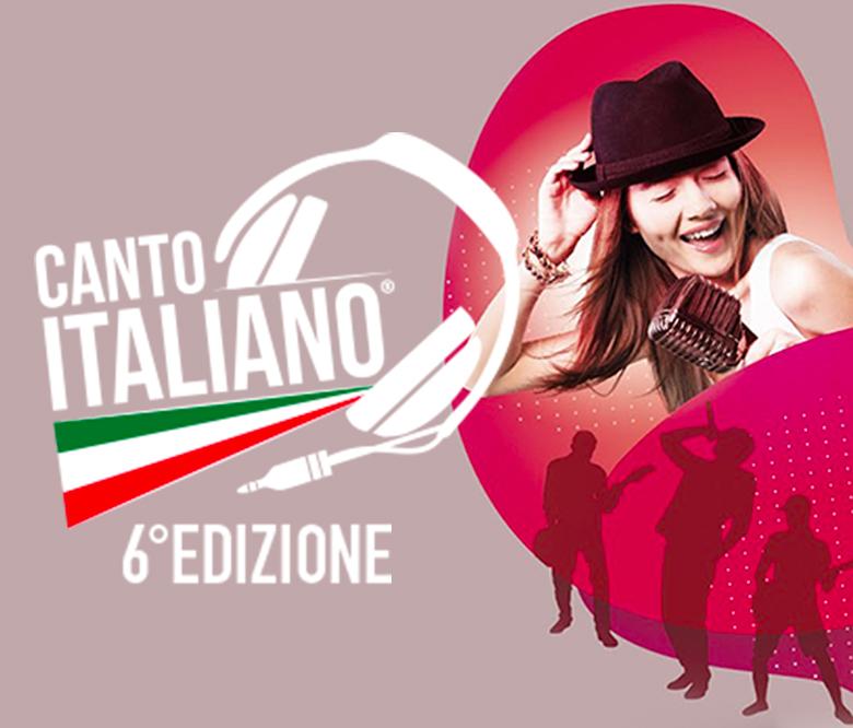 Canto Italiano 2019 – PREMIO SPECIALE AFI